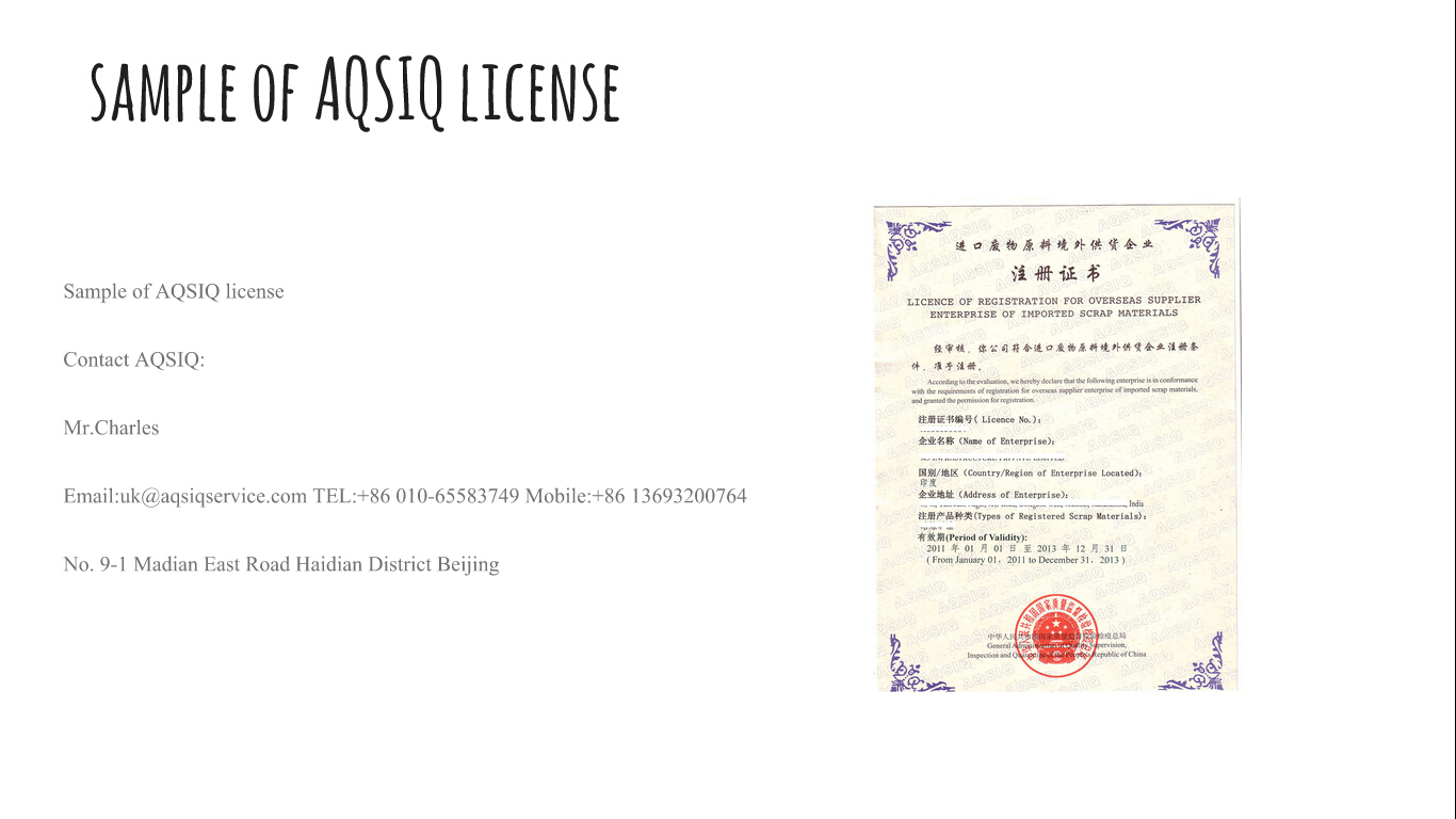 What Is Aqsiq Ccic License
