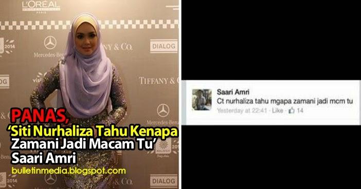 Panas : 'Siti Nurhaliza Tahu Kenapa Zamani Jadi Macam Tu' – Saari Amri