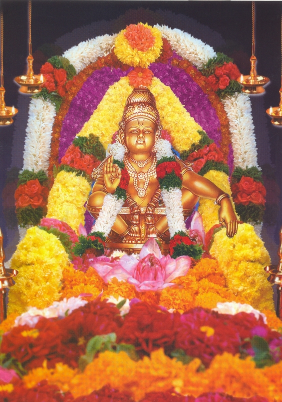 mahesh info  swamy ayyappa pictures