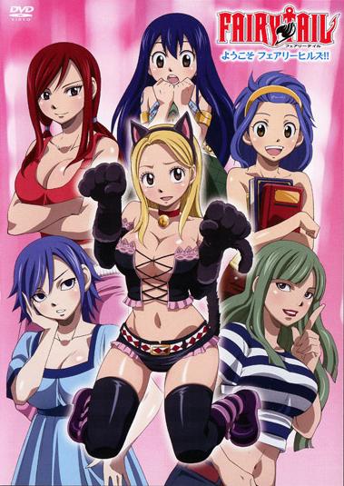 Fairy Tail – OVA 1 [DVD 5]