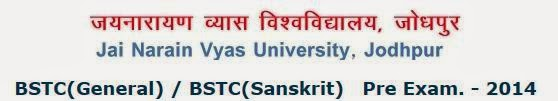 BSTC-2014 ADMIT CARD DOWNLOAD