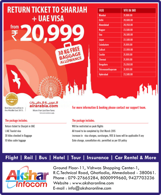 Return Ticket to Sharjah + UAE Visa Starting From Rs.20,999/-