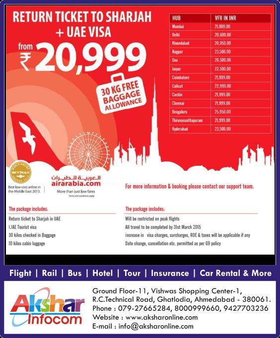 Return Ticket to Sharjah + UAE VISA From Rs.20,999/-