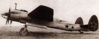 Ту 2 образца 1948 года с усиленным защитным вооружением