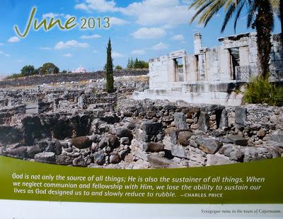 Modern ruins of Capernaum