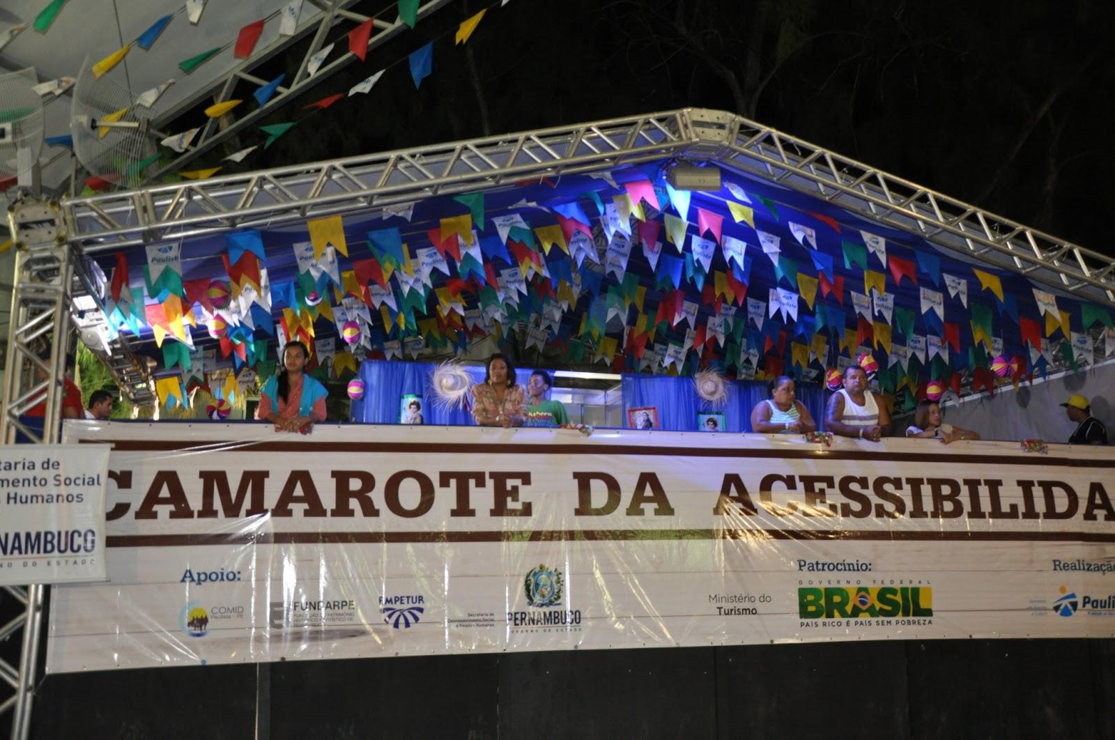 Paulista em 1º lugar: Camarote adaptado para pessoas com deficiência  #2B3871 1600 1062