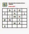 Lettres manquantes, script, maternelle GS, primaire CP