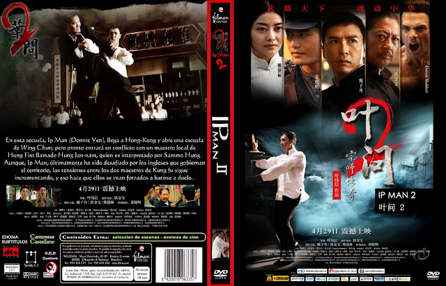 Ip Man 2 Dvd