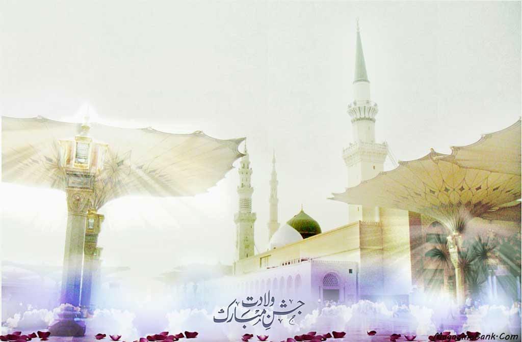 Eid Milad Un Nabi SMS Messages In Urdu Picture
