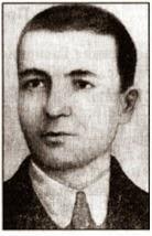 Амди Гирайбай (1901-1930)