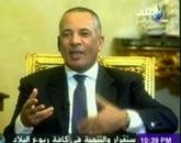 برنامج على مسئوليتى مع أحمد موسى - حلقة  الأحد 23-11-2014