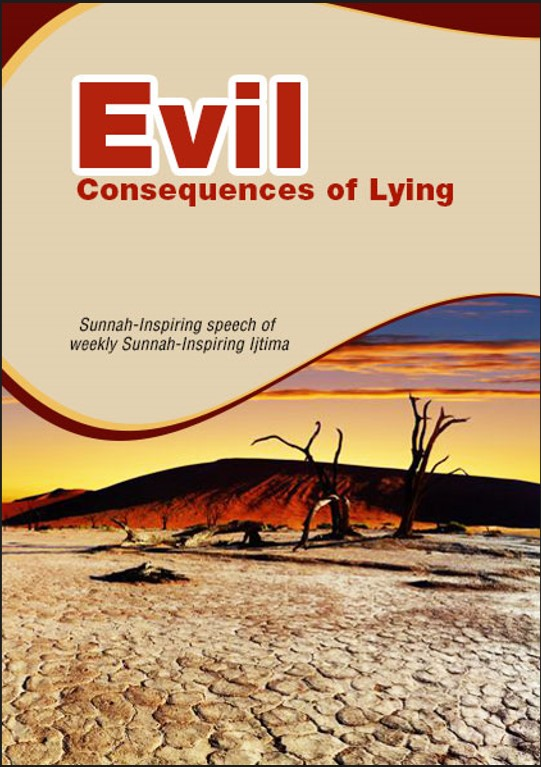 is lying evil Transcript of is lying a necessary evil hurting others feeling we don't have to lie serious lie hurting people lying to profit in a situation when friends ask you opinion about their want to show off is lying a necessary evil thank you very much for listening to our presentation by: harry kim .