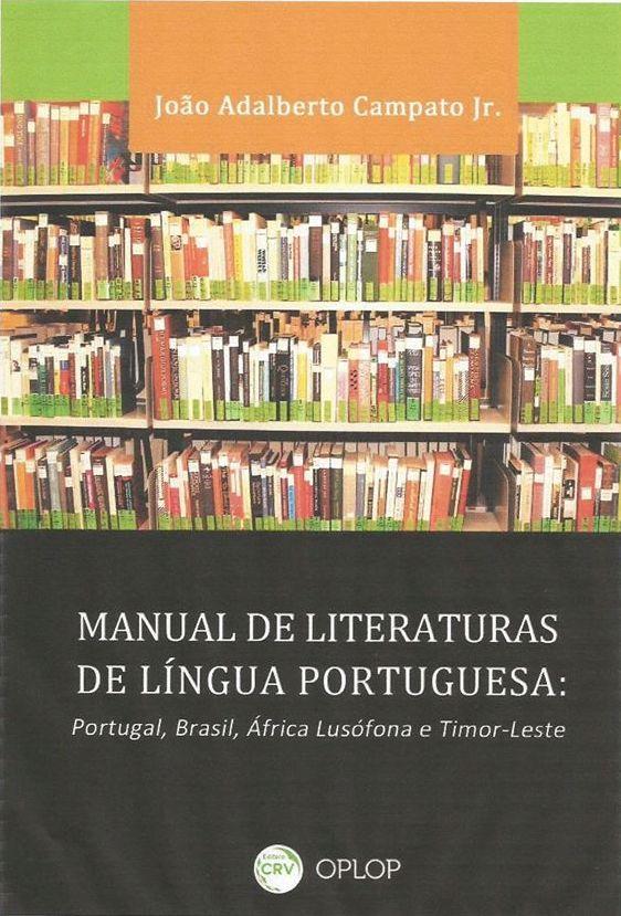 Manual de literaturas de língua portuguesa. Onde há citações à minha poesia.