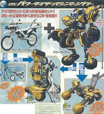 Kamen Rider Forze Power Dicer and Machine Masshigler