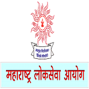 MPSC vacancy for 98 Lower Grade Stenographer Posts