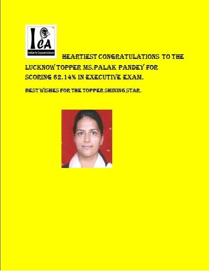 PALAK PANDEY SHINING STAR OF ICA