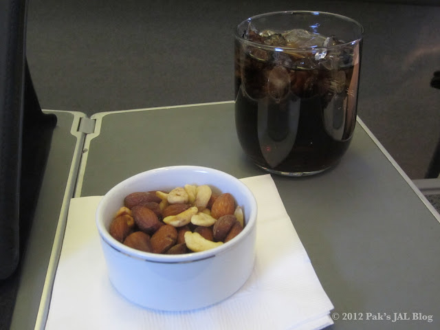 AA's signature warm mixed nuts