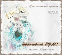 http://zhazhda-tvorchestva.blogspot.ru/2014/10/blog-post.html