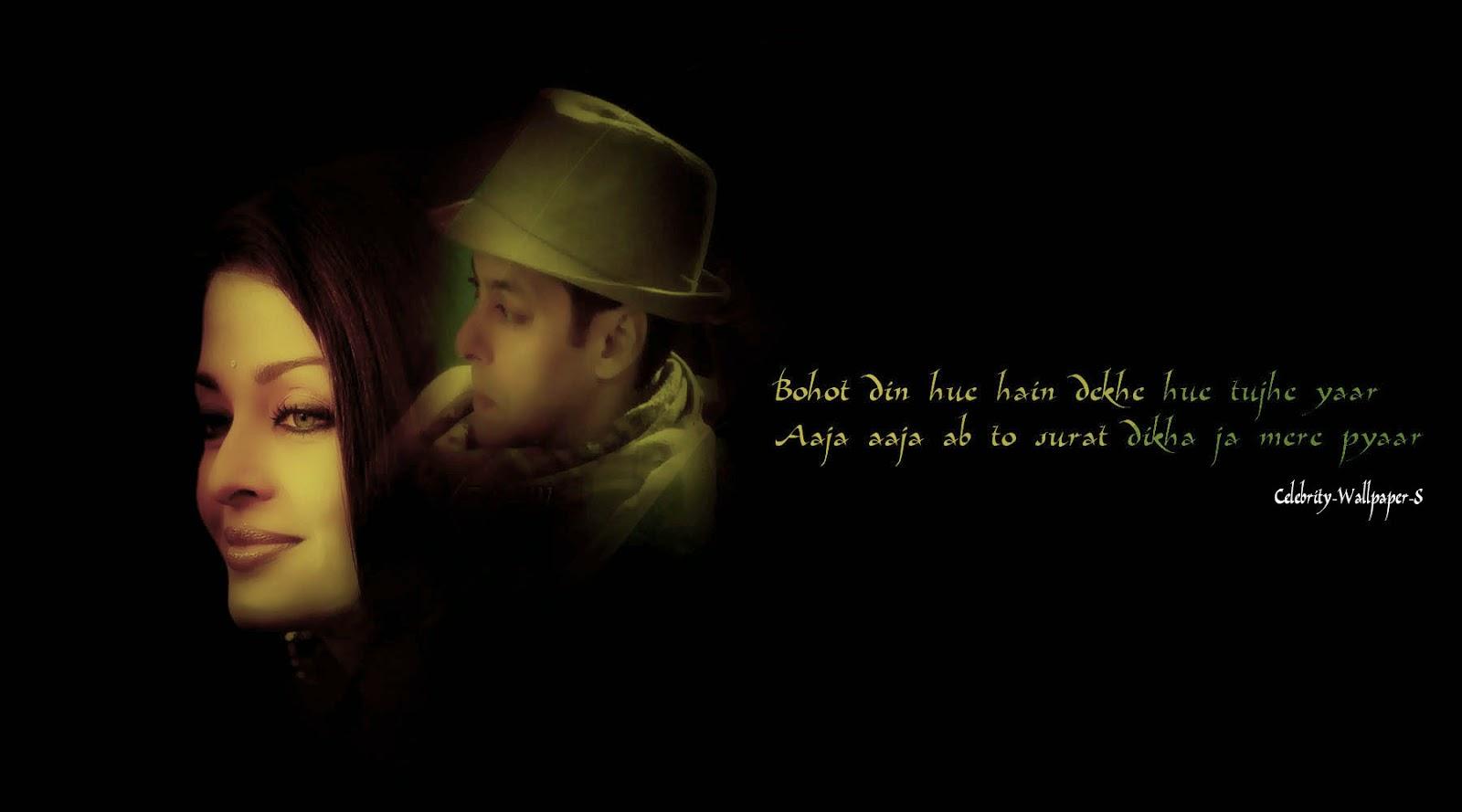 Salman Khan Aishwarya Rai Wallpaper Hd Quote Poetry
