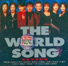 V.A. - The World Song