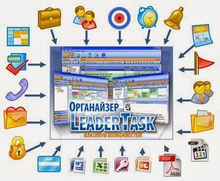 LeaderTask Portable 中文免安裝版 | 日程管理