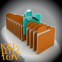 As ideias se organizam em grupos, como pastas no arquivo.