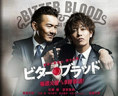 Download Bitter Blood 2014 OST Subtitle Indonesia English