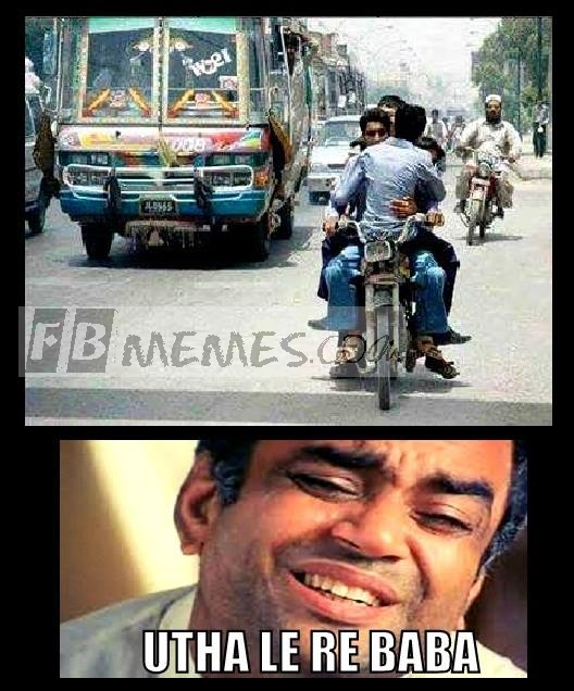Bollywood Funny Meme Pics : Gallery for gt funny indian memes