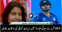 Anushka Sharma Insults Virat Kohli @ Beauty