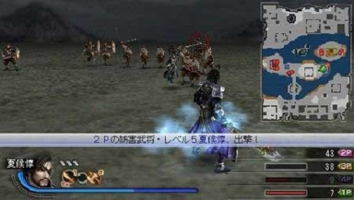 dynasty warriors 7 special psp iso download