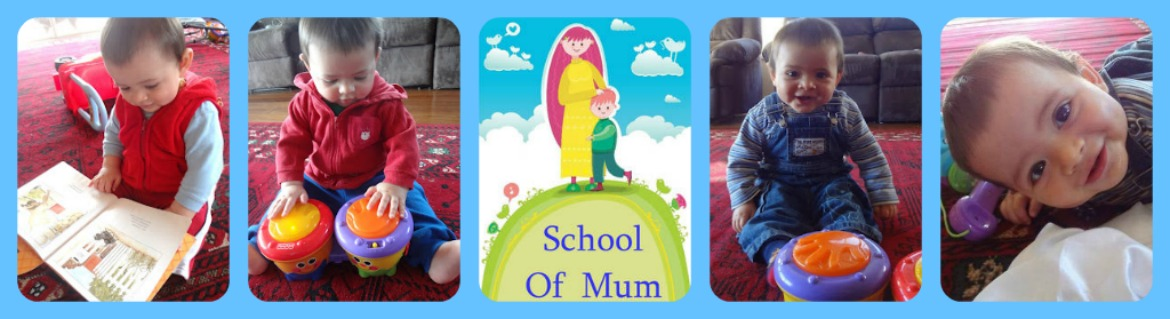 School of Mum