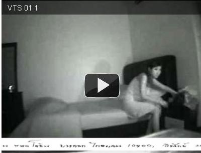 spycam anal sex in the car