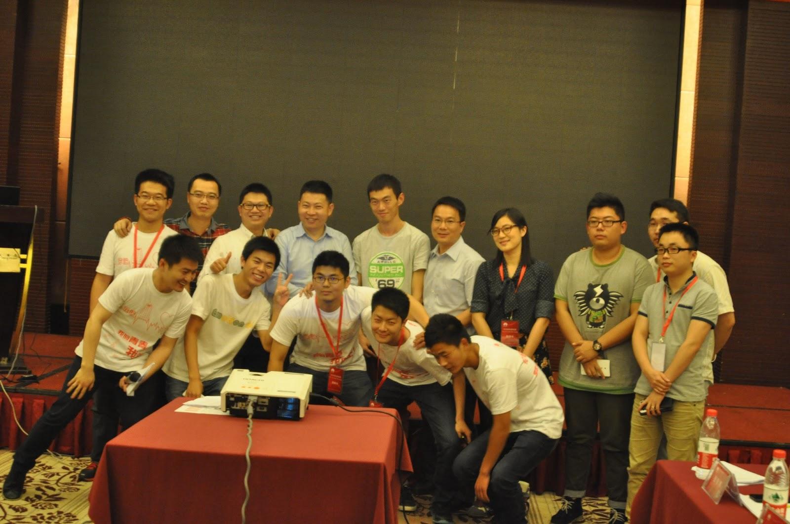 EMUI: First Huawei Emotion UI Fan Club