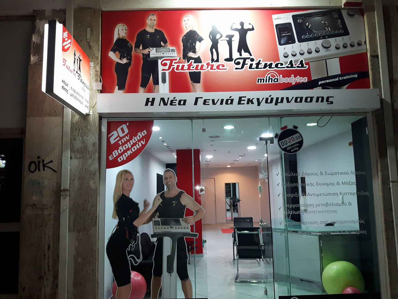 Future Fitness