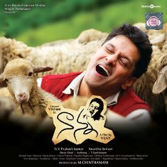 Download Nanna Telugu Movie MP3 Songs, Download Nanna South MP3