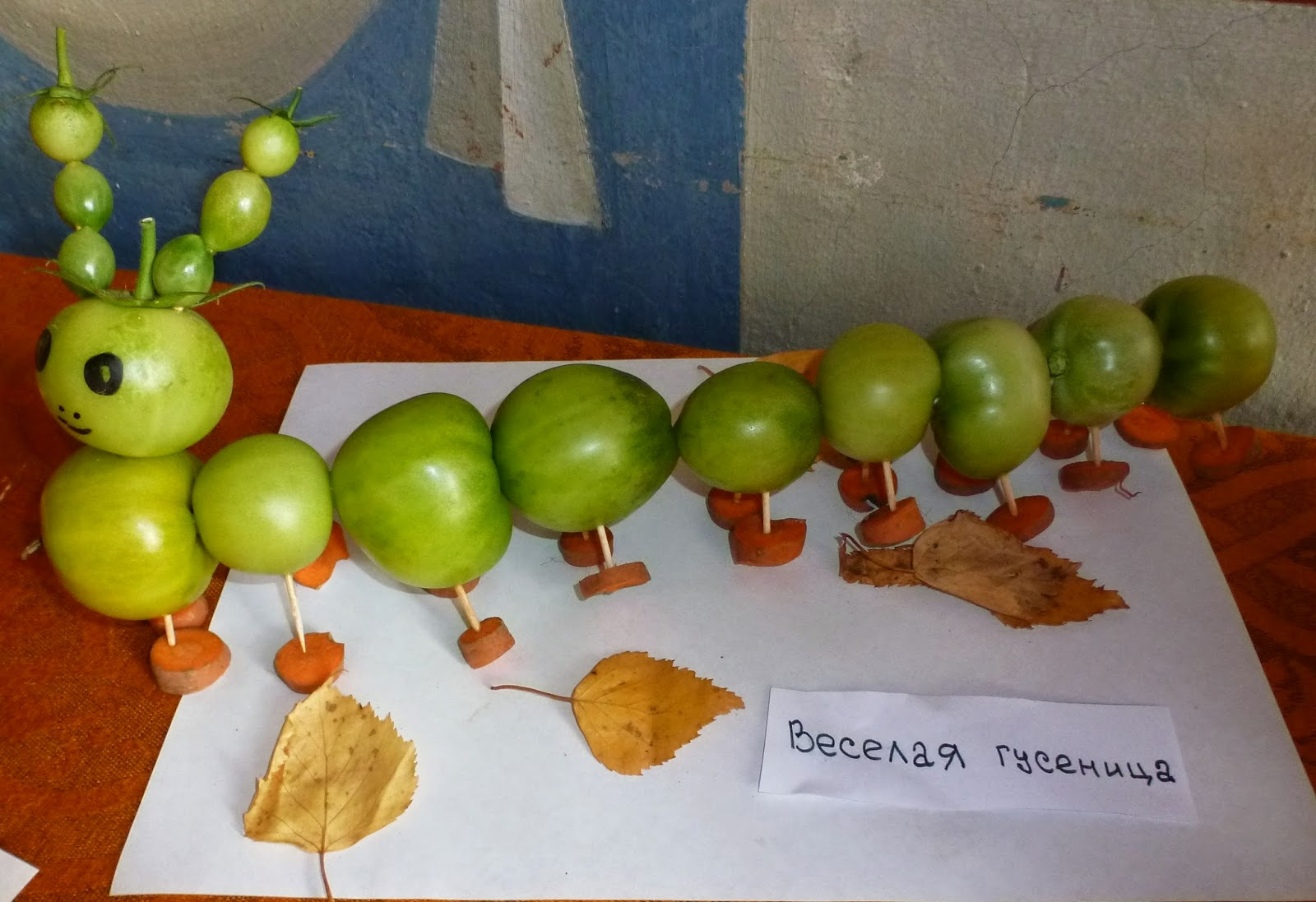 Стихотворение на поделки из овощей