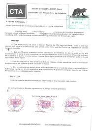 Solicitamos al Comité de Empresa copia de los escritos relacionados con las condiciones de la carac