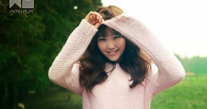 Happy birthday to Akdong Musician's Soohyun - Daily K Pop News