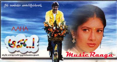 Aaha telugu mp3 songs
