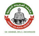 Jamia-Sa-adiya-Arabiya, College of Islamic, Entrance result, Deli, Kasaragod, Kerala, Malayalam news, Kasargod Vartha, Kerala News, International News, National News, Gulf News, Health News, Educational News, Business News, Stock news, Gold News