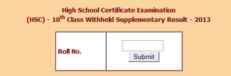 MP HSC 10th class Supplementary Result - 2013 Download