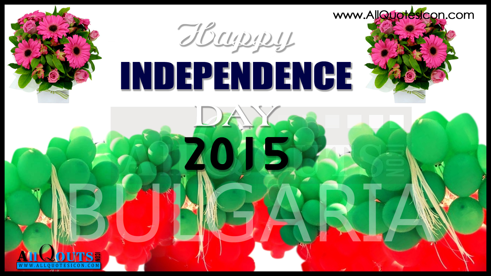 Bulgaria Happy Independence Day Wishes And Pictures Www Happy Birthday Wishes In Bulgarian