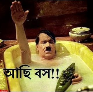bangla funny comments on picture ,funny bangla picture with bangla ...
