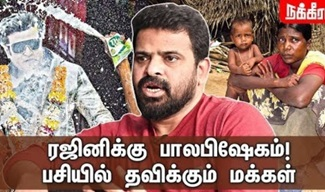 Ameer Emotional Interview | Gaja Cyclone Victims