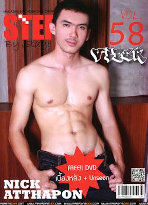 เบื้องหลังนิตยสาร Step Vol.58