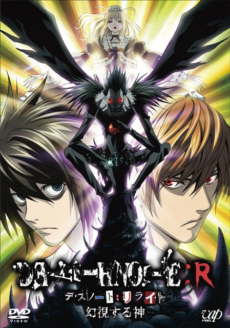 Death note capitulo 32 completo latino dating 3