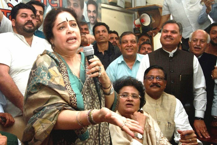 BJP MP candidate Kirron Kher, Aarti Mehra, Ex-MP Satya Pal Jain and other