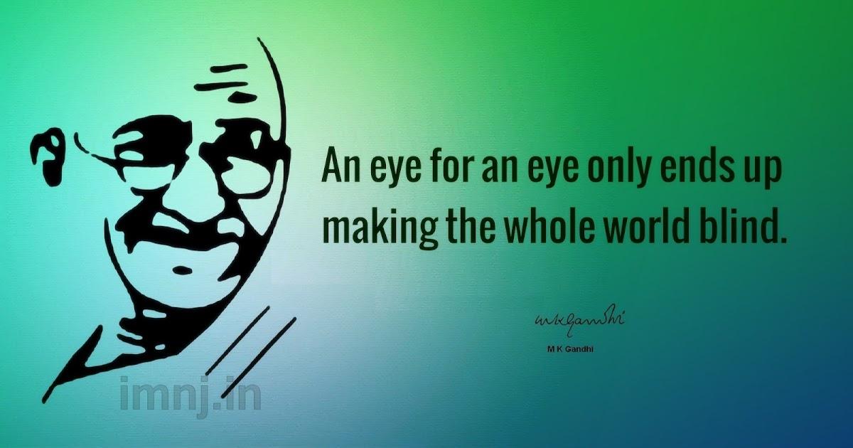 Mahatma Gandhi Quotes Romantics 77
