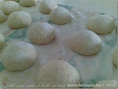 وصفة خبز الشراك البيتي من www.fattoush.me