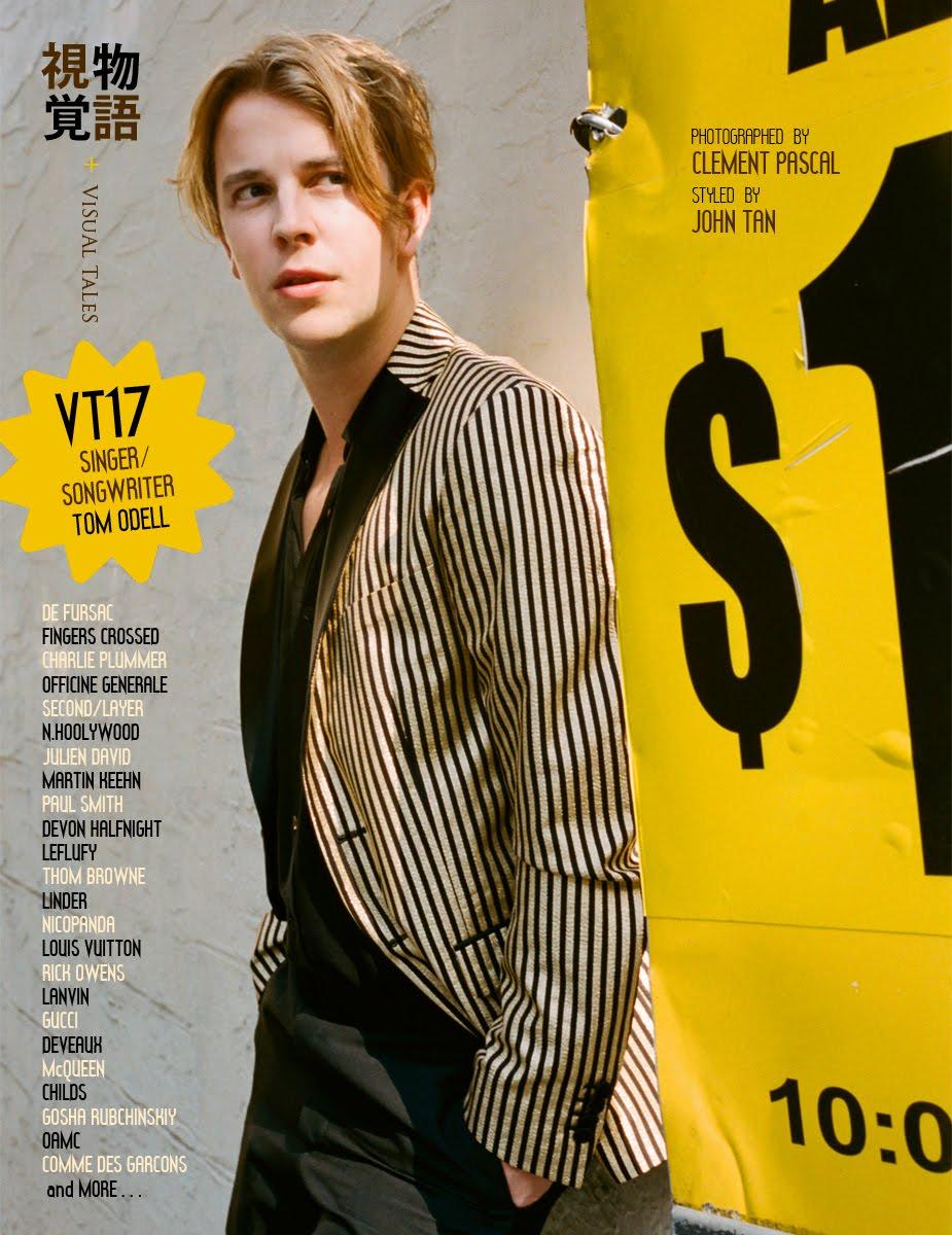VISUAL TALES|VT17|1